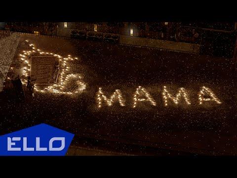 "Тимур Родригез - МАМА (OST ""МАМЫ-3"")"