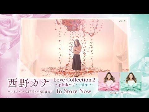 西野カナ Best Album / Live DVD&Blu-ray CM