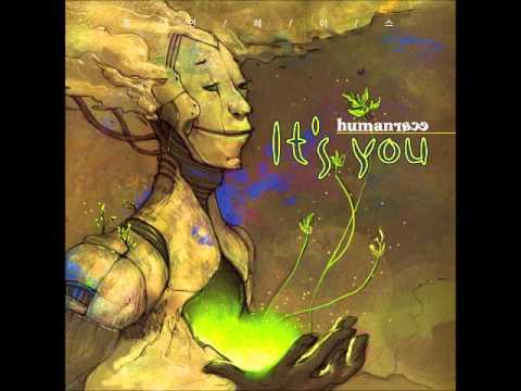 휴먼레이스 휴먼레이스(Humanrace) 1st EP 타이틀곡 Its you
