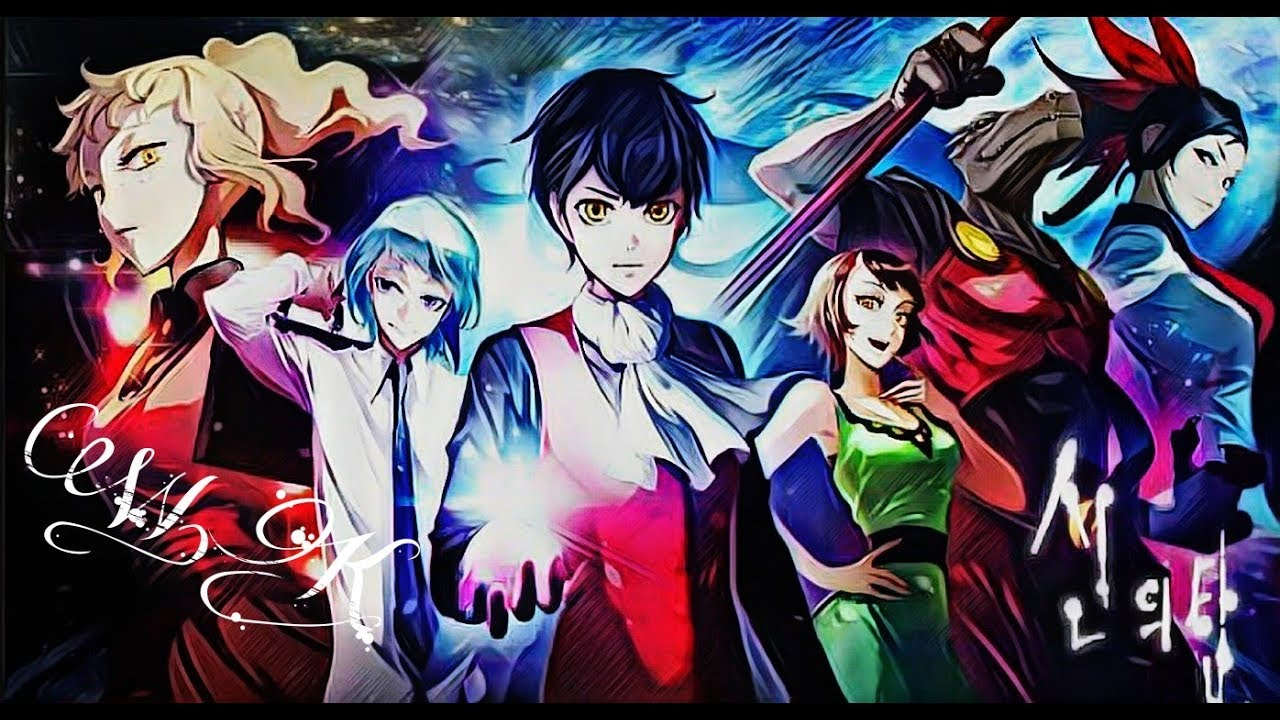 Tower of God (Korean:신의 탑) ⋆ KPOP WIKI