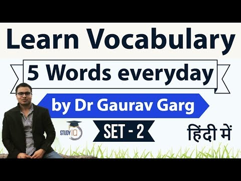 Daily Vocabulary - Learn 5 Important English Words in Hindi every day - Set 2