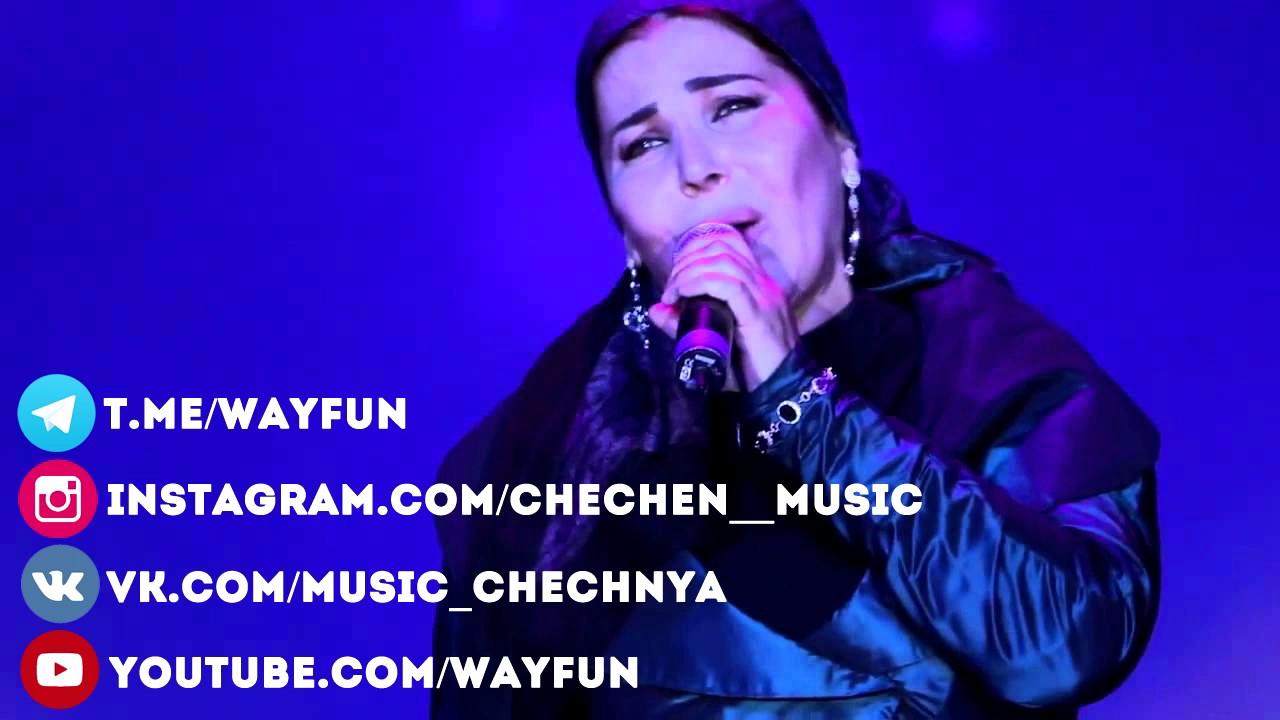 Музыка кавказ скачать 2016