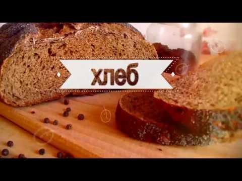 Какой хлеб не навредит при сахарном диабете ( диабетикам