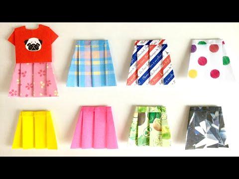 折り紙で楽しむコーディネート②プリーツスカートA[Coordinate enjoying with Origami②] Pleated skirtA