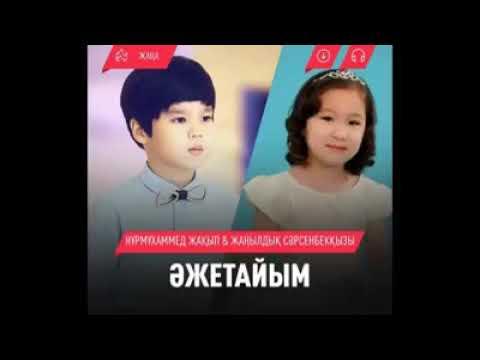 Песня по бабушки     казахский
