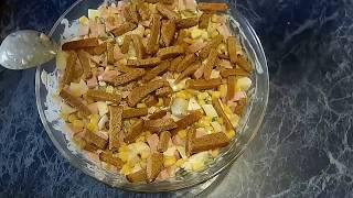 Как Приготовить-Салат с Колбасой и Сухариками