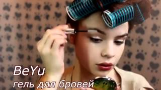 MW SELENA GOMEZ Makeup Tutorial Transformation HOW TO LOOK LIKE Макияж СЕЛЕНА ГОМЕЗ