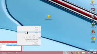 Repeat youtube video تفعيل ويندوز 8.1 بدون مكالمة شركة مايكروسوفت | الحلقة 146