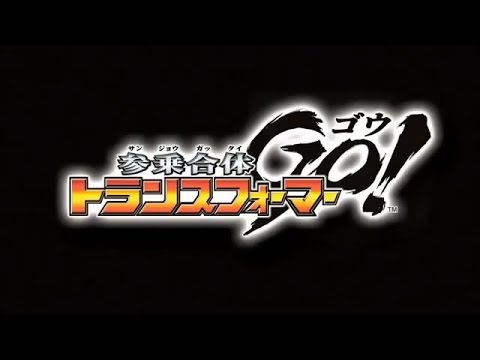 Download TF GO! opening and ending