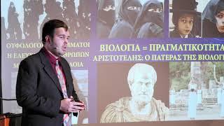 Greek Human Genetic Heritage by Grammaticus Macedon (Federation of Associated Laconian Societies)
