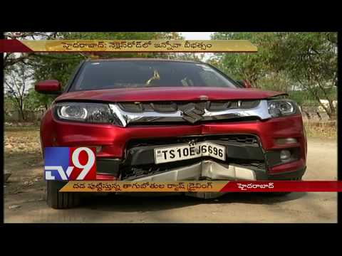 Drunk youth rash driving injures a family in Hyderabad - TV9