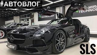 #АвтоВлог 8  SLS AMG Black Series 630 сил и двери наверх + отдаем FTYPE 575 сил, забираем 911 и