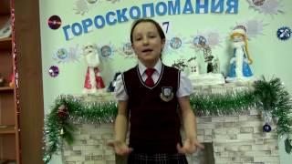 Страна читающая -  Диана Зайцева читает произведение  ''Перемена'' Б.В. Заходера