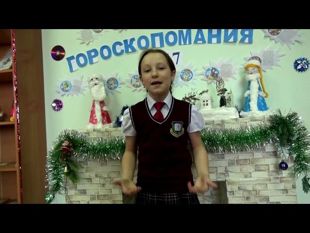 Изображение предпросмотра прочтения – ДианаЗайцева читает произведение «Перемена» Б.В.Заходера