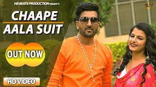 Raj Mawer Chaape Aala Suit | Vinu Gaur, Arju Dhillon | New Haryanvi Songs Haryanavi 2019