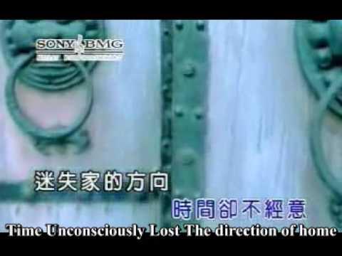 Nan Quan Mama -  Li Jia Bu Yuan MV (Not Far From Home) (Eng Sub)