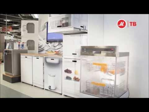 Семинар Встраиваемые посудомоечные машины Канал БЫТОВАЯ ТЕХНИКА HOUSEHOLD APPLIANCESиз YouTube · Длительность: 13 мин10 с