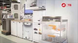 видео Посудомоечная машина BOSCH SMS23BW00T