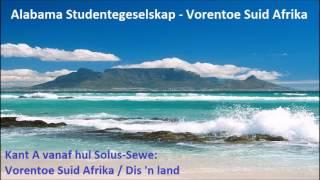 Alabama Studentegeselskap  - Vorentoe Suid Afrika