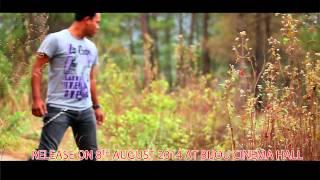 Tang Ia Phi.(Official trailer 2014)