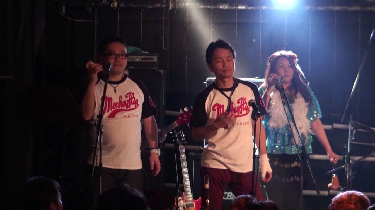 ジャンボ鶴田入場テーマ曲「ローリング・ドリーマー(歌入り)」MonkeyFlipLIVE2019