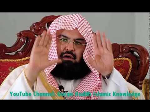 Beautiful Quran Recitation by Abdul Rahman Al Sudais #1 Al Fatiha |QHIK