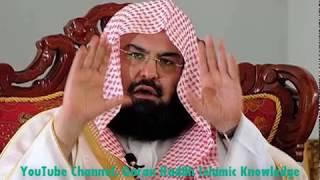 Beautiful Quran Recitation by Abdul Rahman Al Sudais  #1   Al Fatiha
