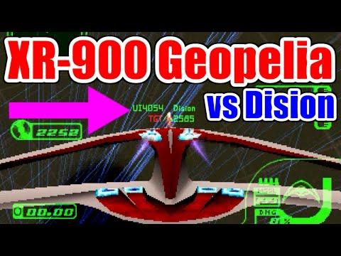 ナイトレーベン(X-49) vs ディジョン with 多弾頭ミサイル連続発射 エースコンバット3 エレクトロスフィア