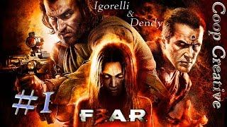 """F.E.A.R 3 (Coop) [Серия 1] """"Ну здравствуй, Брат!"""""""