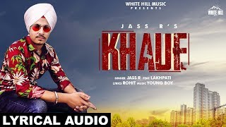 Khauf (Lyrical Audio) Jass R | New Punjabi Song 2019 | White Hill Music