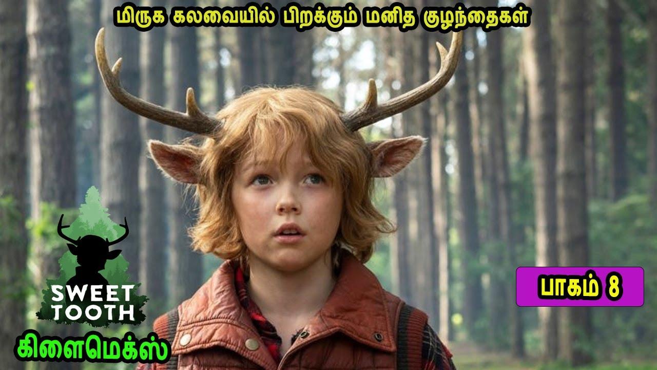 பாகம் 8 மிருக கலவையில் பிறக்கும் மனித குழந்தைகள் Mr Tamilan TV series Dubbed Review
