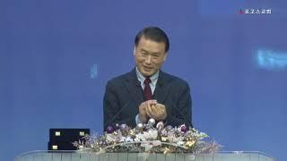 일산기독교연합회 정기총회/고린도후서6:1-10/지금이 …