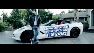 Lakhwinder Wadali | Teri Yaad | World Premiere | 7th September | PTC Punjabi | PTC Chakde