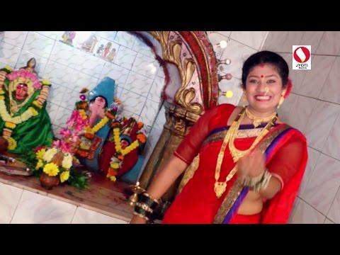DJ Remix Song - Kalika Ubhi Hoti - Latest Marathi Song 2016 - Koligeet