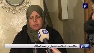 الاحتلال يشن حملة مداهمات في الضفة - (29-1-2019)