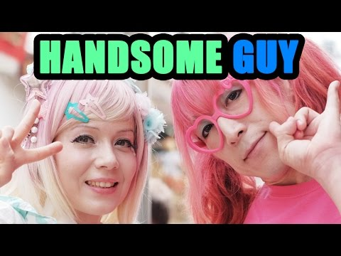 Ask Japanese girls about HANDSOME GUY / Boyfriends   あなたのイケメンは?