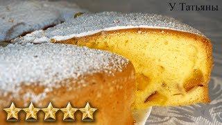 НЕСРАВНЕННЫЙ пирог ШАРЛОТКА с яблоками самый вкусный и быстрый рецепт!