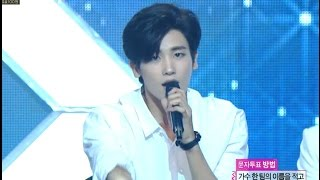 【TVPP】ZE:A - St-Dagger, 제국의아이들 - 비틀비틀 @ Goodbye Stage, Show! Music Core Live