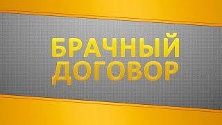 видео Адвокатская гостинная. ООО Аргумент