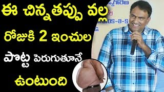 Eating These Foods Are THe Main Reason FOr Heavy Stomach || VEeramachineni DIet Plan