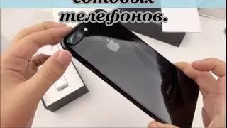 Ремонт стільникових телефонів - RemTel.by