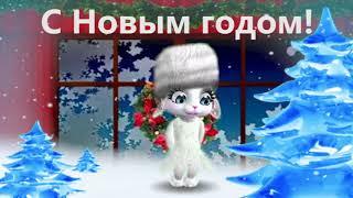 Зайка ZOOBE С Новым Годом 2018!