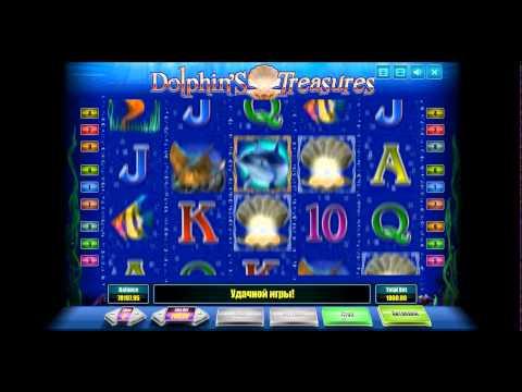 Видео Игры онлайн казино вулкан