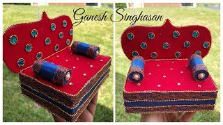 DIY Singhasan/Makhar For Ganesh At Home| Ganesh Chaturthi 2018 Decoration Ideas