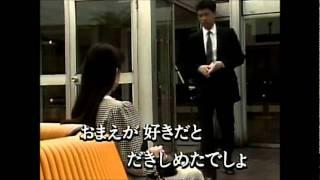 済州エアポート  半田浩二・チェウニ  hiro and carol thumbnail
