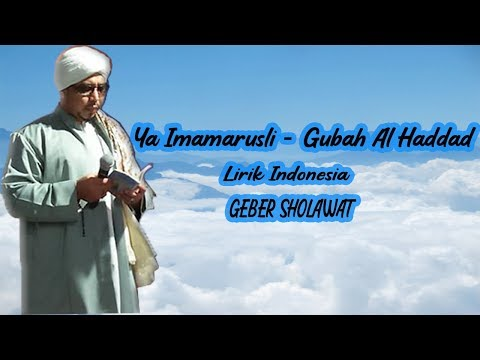 Gubah Al Haddad - Ya Imamarrusli Voc.Fikri Lirik Indonesia Versi Hadroh (Mbah Priok)