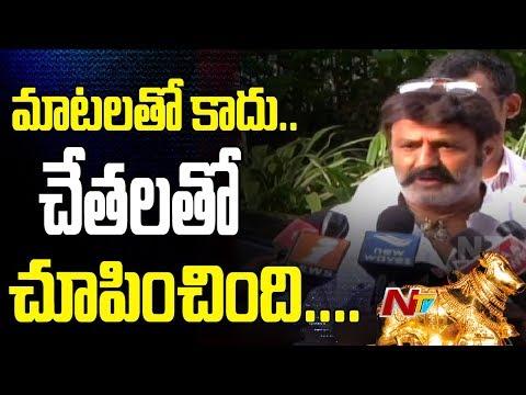 BalaKrishna Responds on Nandi Awards Controversy || Legend Movie || NTV