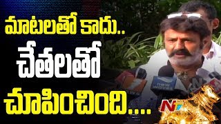 BalaKrishna Responds on Nandi Awards Controversy || Legend Movie || NTV