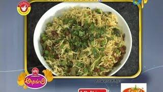 Rajma Matar Pulao - రాజ్ మా మటర్ పలావ్