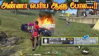 அண்ணா பெரிய ஆளு போல ?|Free Fire Attacking Squad Ranked GamePlay Tamil|Ranked Match|Tips&TRicks Tamil